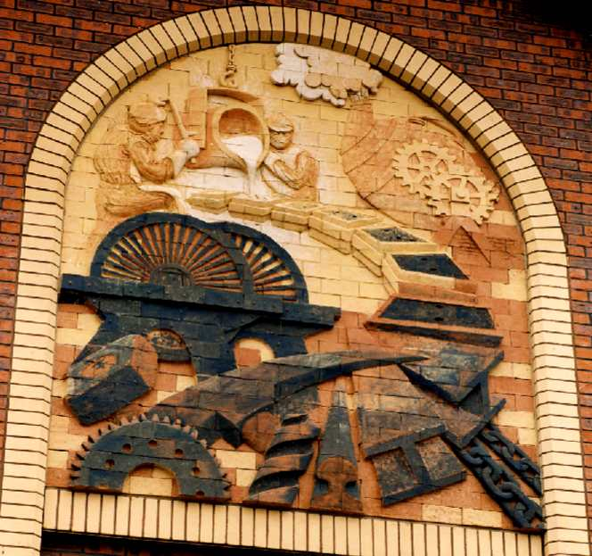 chain making bilston job centre employment service agency brick relief sculpture engobes stains mining machine tool industry bessemer furnace
